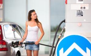 Increase your Gas Mileage, Gas Mileage